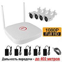 Комплект на 4 WiFi камеры видеонаблюдения 2 Мп на 400 метров LONGSE WIFI2004PGE1SE200