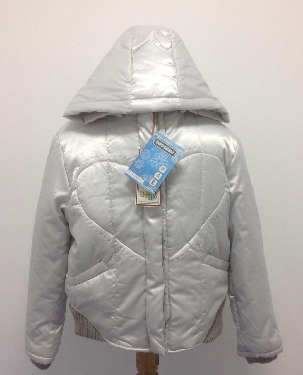 Куртка дівоча Атлас