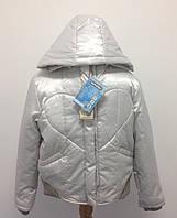 Куртка дівоча Атлас, фото 1