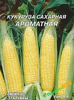 "Семена кукурузы сахарной Ароматная, среднеспелый, 20 г, ""Семена Украины"""