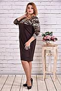 Женское прямое платье рукав 3/4 0607 цвет коричневый / размер 42-74 / батальное, фото 3