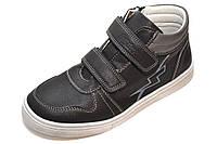 Ботинки 03-31-00011 (размер 32 – длина 20,5см)