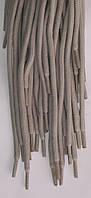 Шнурки круглые светло серые 100см синтетика