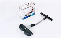 Эспандер многофункциональный для фитнеса 2-х полосный 400EG: латекс, длина 53см