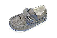 Туфельки 09-12-00109 (размер 23 – длина 14см)
