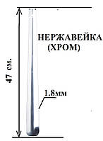 Лопатка для  обуви 47 см Украина Харьков (1.8мм)