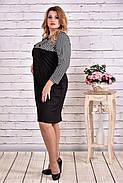 Женское прямое платье рукав 3/4 0607 цвет черный / размер 42-74 / батальное, фото 3