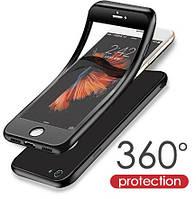 Силиконовый чехол 360 градусов для iPhone 6 Plus