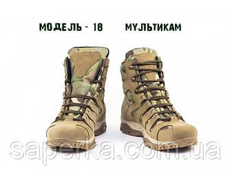 Демісезонні черевики тактичні з мембраною. Модель 18 MTP, фото 2