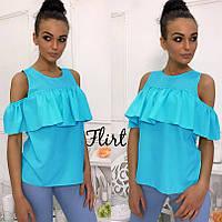 9a9905f76d5 Блузки и рубашки купить в Украине