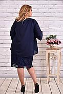 Женское платье миди с гипюром 0605 цвет темно синий / размер 42-74 / большой размер, фото 4