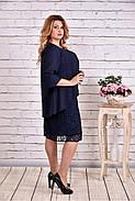 Женское платье миди с гипюром 0605 цвет темно синий / размер 42-74 / большой размер, фото 2