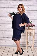 Женское платье миди с гипюром 0605 цвет темно синий / размер 42-74 / большой размер, фото 3