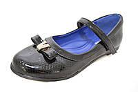 Туфельки 09-29-00322 (размер 36 – длина 22,5см)