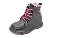 Ботинки 03-34-00343 (размер 28 – длина 17,7см)