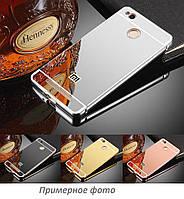 Металлический бампер с акриловой вставкой с зеркальным покрытием для Xiaomi Redmi 4X Черный