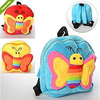 Детский Плюшевый Рюкзак MP 1296 Бабочка в ассортименте, рюкзак 1296 бабочка