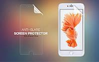 """Защитная пленка Nillkin для Apple iPhone 7 plus / 8 plus (5.5"""") Матовая"""
