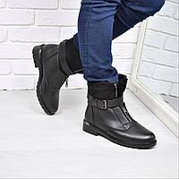 Ботинки женские Trenor ЗИМА 3733 40 и 41 р, ботинки женские
