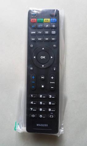 Пульт ДУ для IPTV Mag 255, Aura HD (улучшенного качества), фото 2