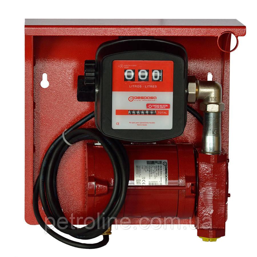 Насос для заправки, перекачки бензина, керосина, ДТ со счетчиком SAG 600, 12В, 45-50 л/мин