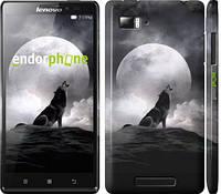 "Чехол на Lenovo Vibe Z K910 Воющий волк ""934c-85-4074"""