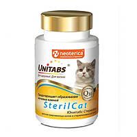 Витамины для для кастрир. котов и стерилиз. кошек  Unitabs SterilCat с Q10 120 таб.