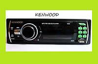 Автомагнитола Kenwood 1055 USB/AUX/FM/SD