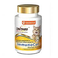 Ежедневные витамины для кошек Unitabs ImmunoCat с Q10 100 таб.
