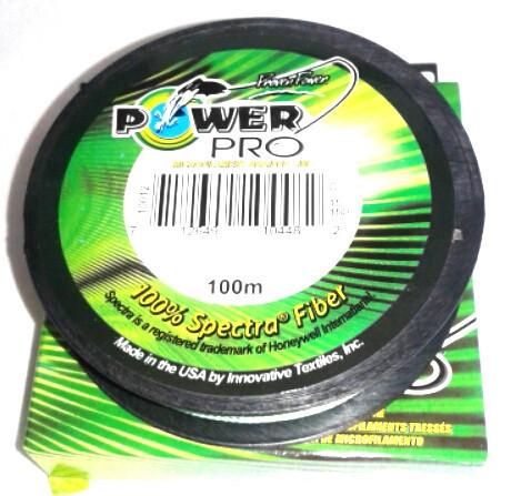 "Шнур Power Pro"" 0.16 мм 100 м"