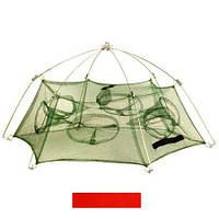 Раколовка -зонтик 6 входов 85 см