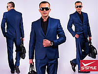 Элегантный мужской деловой костюм