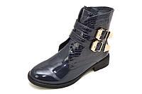 Ботинки BL48B Blue (размер 25 – длина 16,5см)