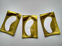 Гидрогеливые патчи  Gold для наращивания ресниц