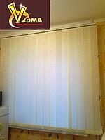 Вертикальные тканевые жалюзи 127 мм