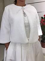 Свадебная мутоновая  шубка
