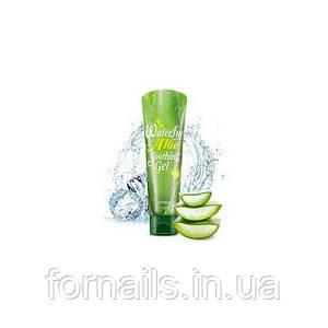 A'PIEU Waterful Aloe Soothing Gel, Успокаивающий алое гель 1001