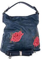 Женская сумка 7028 blue Little Pigeon Женские сумки, сумки оптом недорого купить в Одессе