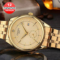 Кварцевые часы Chenxi (gold)