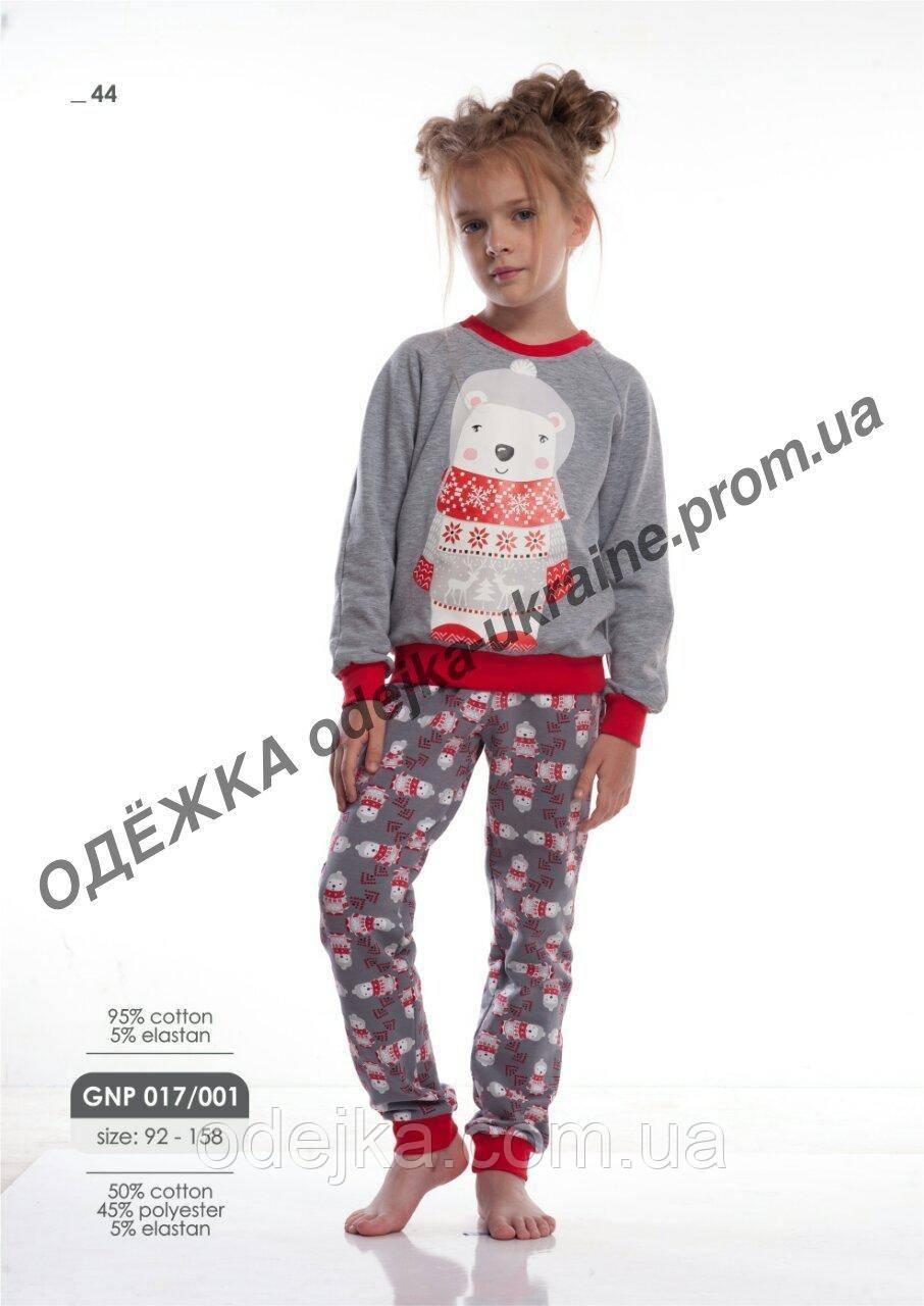 Пижама для девочки GNP 017 001   (146-158 р.)(ELLEN). Новинка осень ... 2b498a648a605