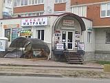 інтернет магазин Меблі та Матраци