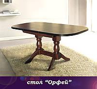 """Стол обеденный """"Орфей"""" 120 см - орех"""