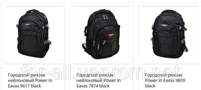 Городской рюкзак-подарок мужчине на День Защитника Украины