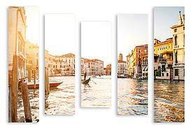 Модульна картина Венеція