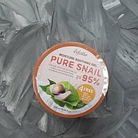 Esfolio Pure Snail Moisture Soothing Gel 95% Purity, Увлажняющий улиточный гель, 300мл