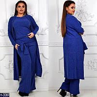 Модный трикотажный костюм с кардиганом батальных размеров синий. Арт-14061