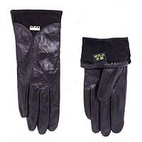 Зимние красивые перчатки женские ПЖ1324