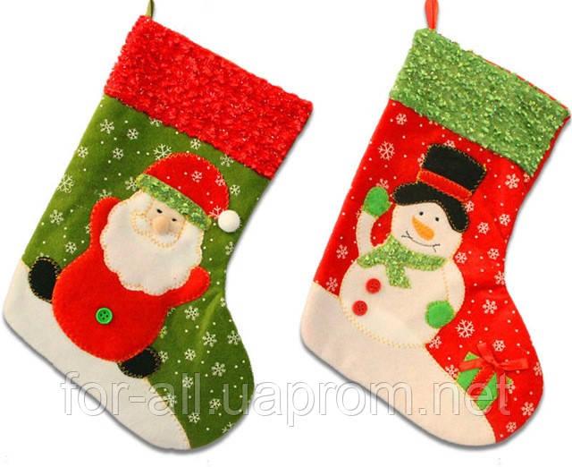 Купить носки в подарок мужчине