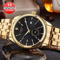 Кварцевые часы Chenxi (gold-black)