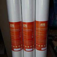 Малярный стеклохолст ARMDECOR 40-50 (Украина)